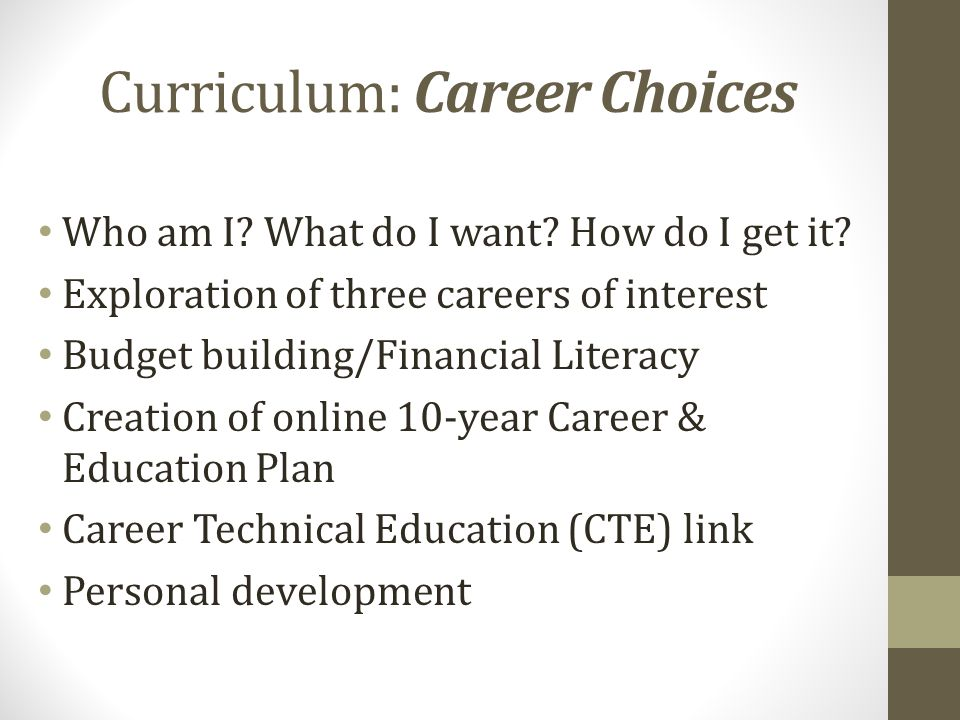 Curriculum: Career Choices Who am I. What do I want.