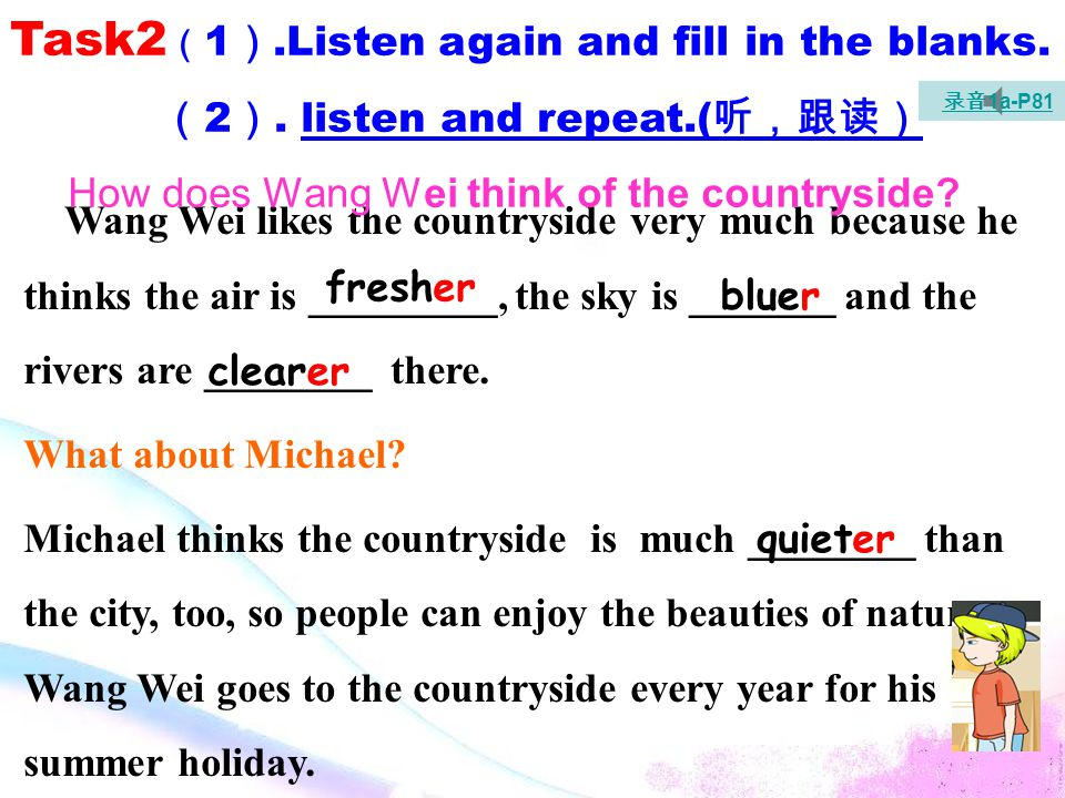 Task1 Listen to 1a 1.check the words you hear. _____ fresher _____ busier _____ bluer _____ taller _____ bigger _____ clearer _____ nicer _____ quiete