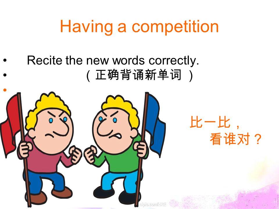 单词 音标 汉语 6.horse /h ɔ :s/ n. 马 7.sheep / ʃ i ː p/ n.