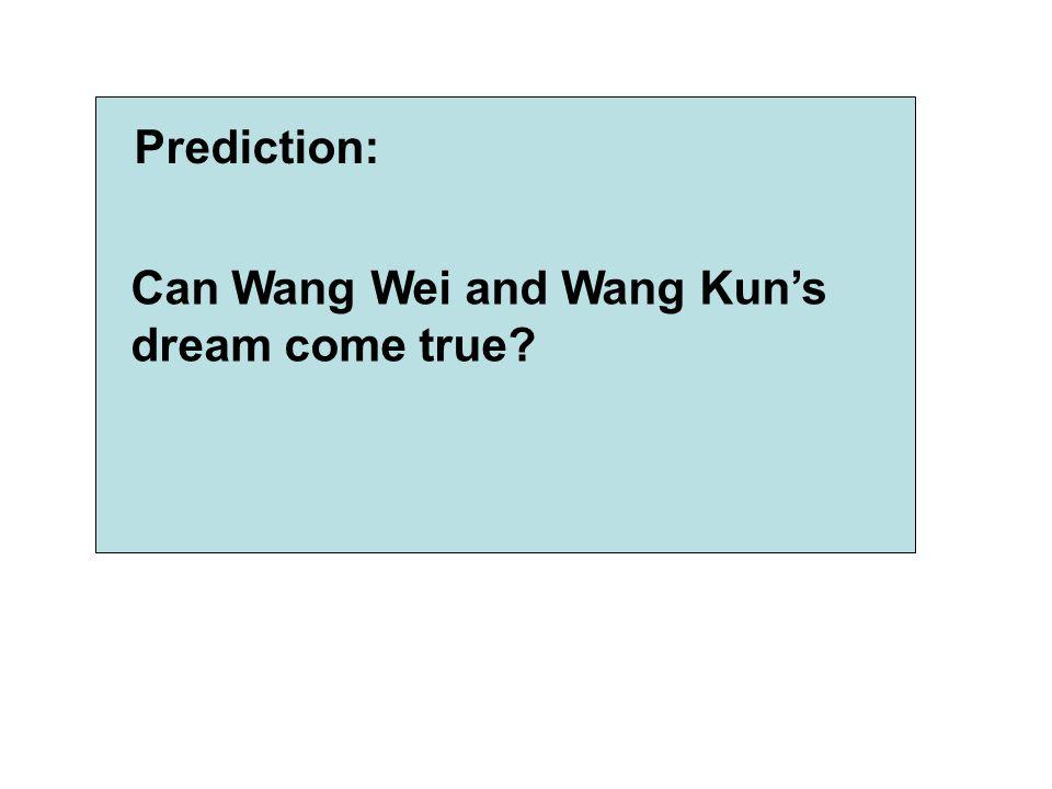 Prediction: Can Wang Wei and Wang Kun's dream come true?