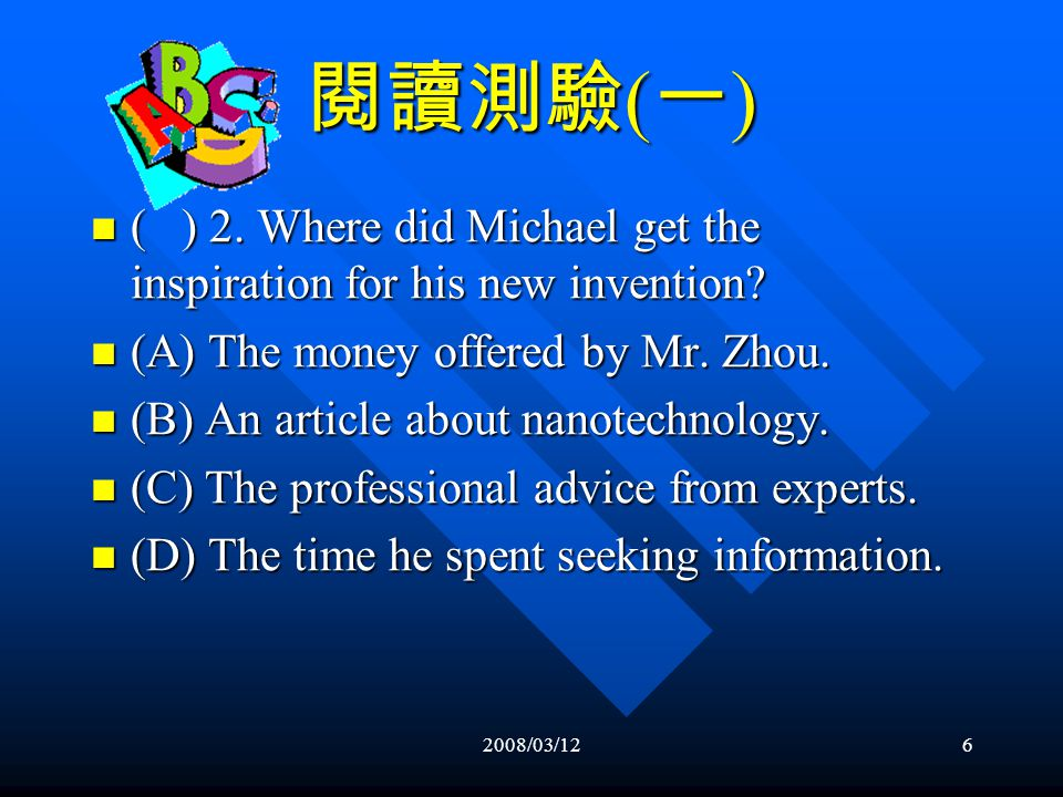 2008/03/125 閱讀測驗 ( 一 ) ( ) 1. From this article, we know that Michael _______.
