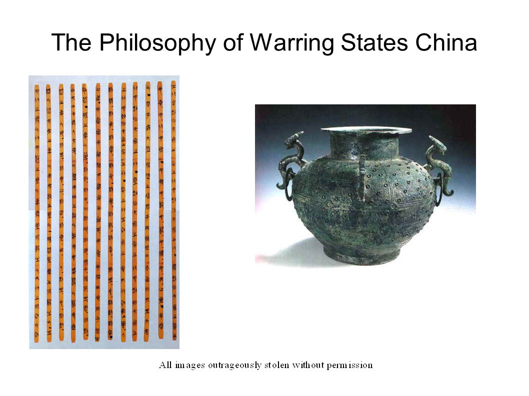 A Ridiculously Brief History Eastern Zhou 東周 (770-221 B.C.E.) Qin 秦 (221-206 B.C.E.) During the Warring States period, the number of states grew smaller and smaller Eventually, the state of Qin was victorious and united China Thus, he is often called the First Emperor Former Han 漢 (206 B.C.E.