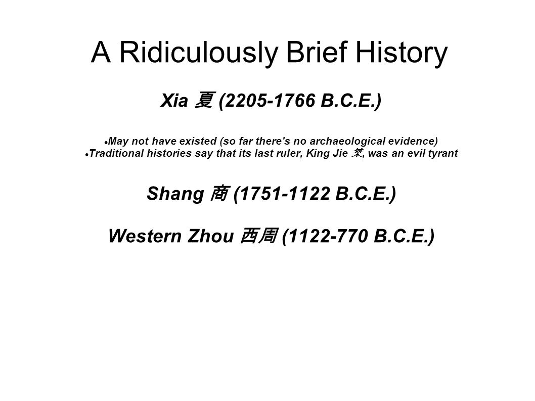 Xunzi (Hsün-tzu) 荀子 300-230 B.C.E. You pray for rain and it rains.