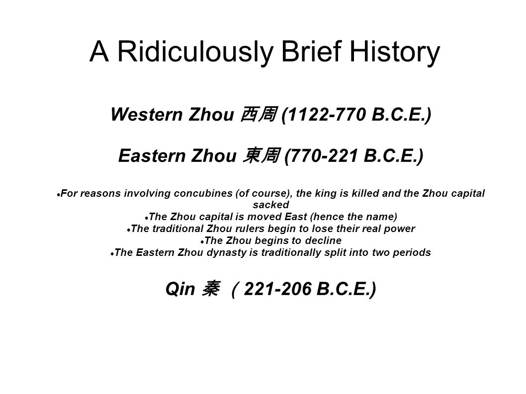 The Virtue Ethics of Confucius Emphasis on character rather than consequence A strict and conservative view of ritual propriety  A person cultivates his character by means of the rites  But the rites must be performed with genuine emotions behind them  Confucius probably believed that the rites of the Zhou had some kind of cosmological significance: they were revealed by Heaven (Tian 天 )