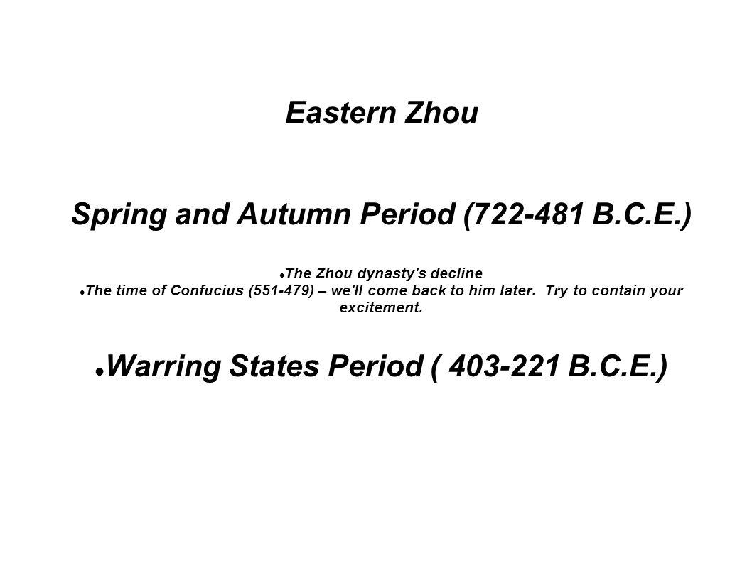 Zhuangzi s philosophy What did Zhuangzi believe? Umm... good question