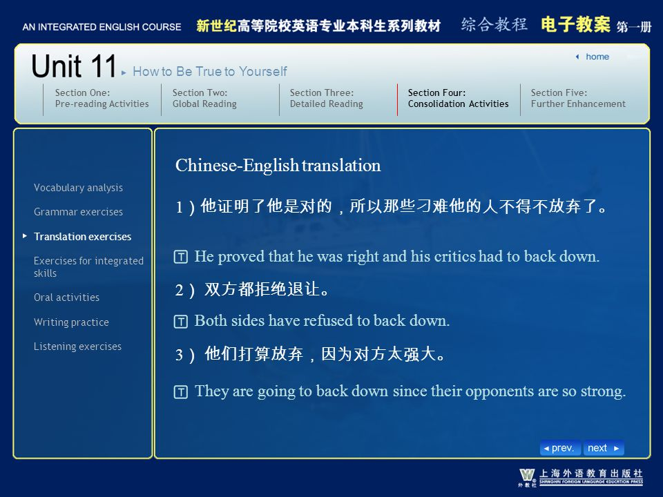 Vocabulary analysis Grammar exercises Translation exercises Section Four: Consolidation Activities SectionFour_T_ 6 Chinese-English translation 1 )他证明了他是对的,所以那些刁难他的人不得不放弃了。 He proved that he was right and his critics had to back down.