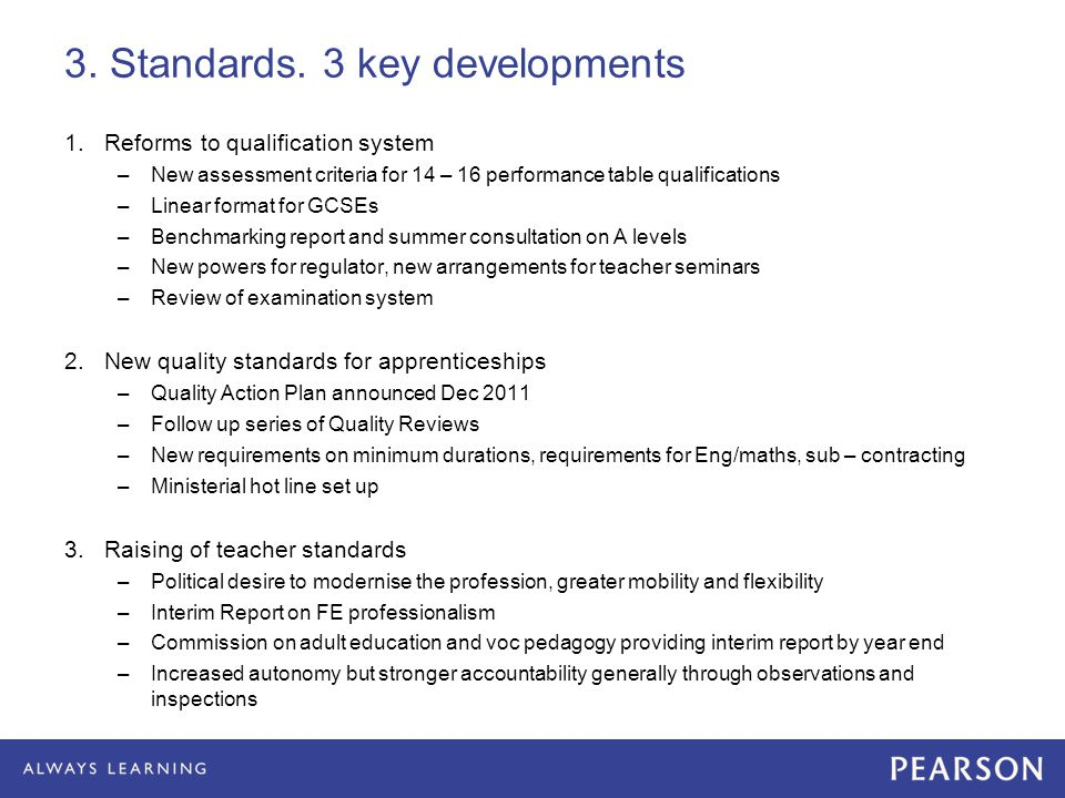 3. Standards.