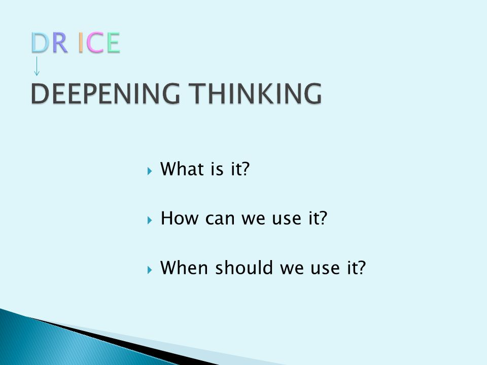  What is it?  How can we use it?  When should we use it?