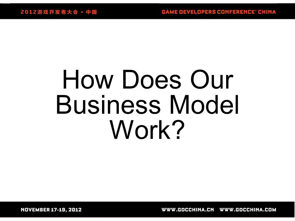 How Does Our Business Model Work