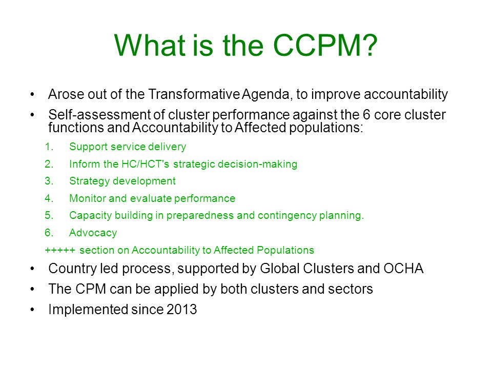 What is the CCPM.