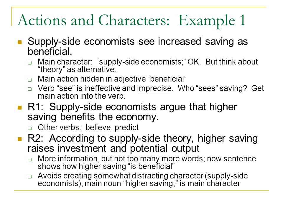 Actions and Characters: Example 1 Supply-side economists see increased saving as beneficial.