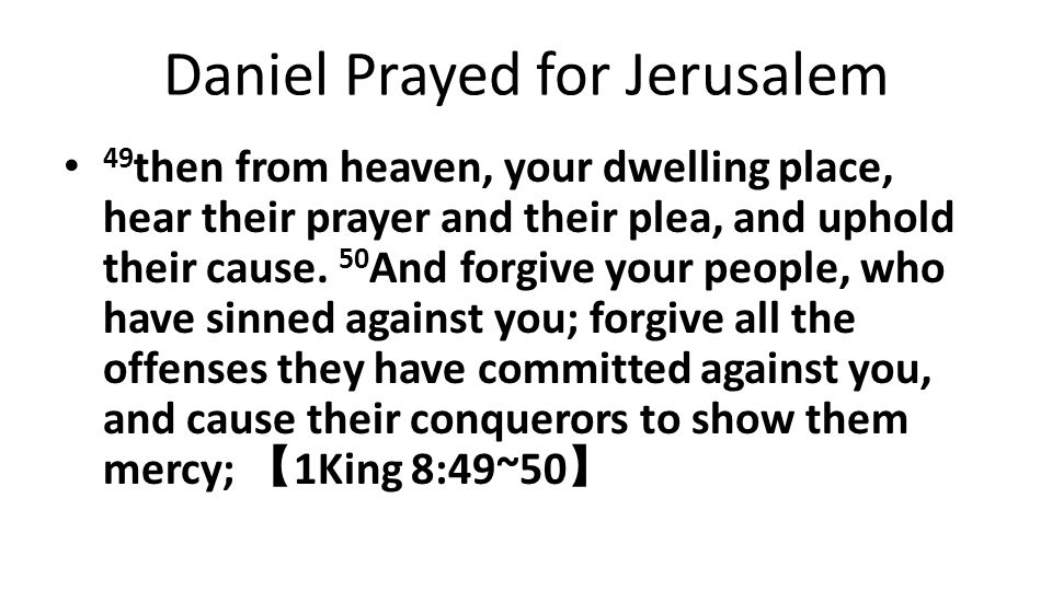 Daniel Prayed for Jerusalem 49 then from heaven, your dwelling place, hear their prayer and their plea, and uphold their cause.