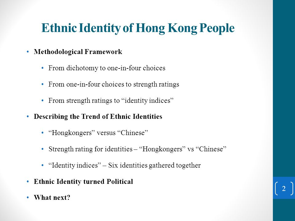 Study of Ethnic Identity Dichotomy of Hongkonger (香港人) versus Chinese (中國人) was widely used by Hong Kong sociologists in the 1980s From a 1985 survey by Lau & Kuan 59.5 percent of the respondents identifies themselves as Hongkongese, 36.2 percent as Chinese. the proportion of those opting for a Hong Kong identity was striking people's sense of attachment to Hong Kong is tremendous 3