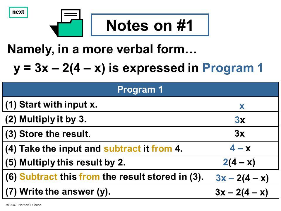 Problem #3 © 2007 Herbert I.