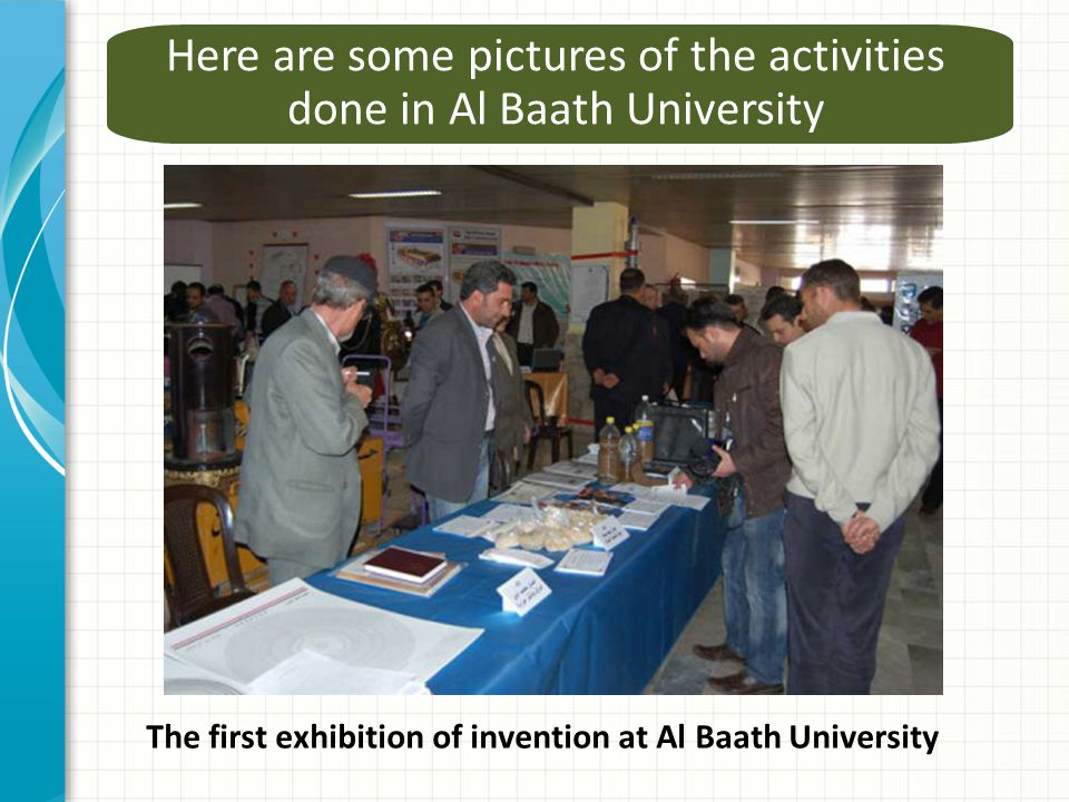 The first exhibition of invention at Al Baath University