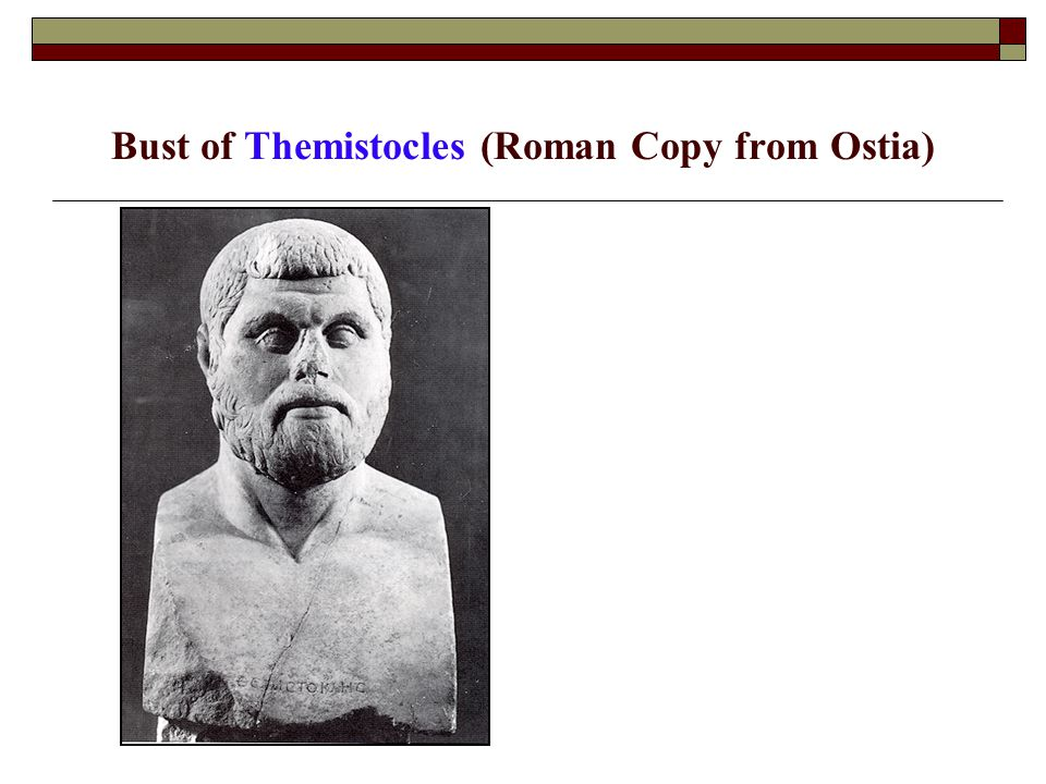 Bust of Themistocles (Roman Copy from Ostia)