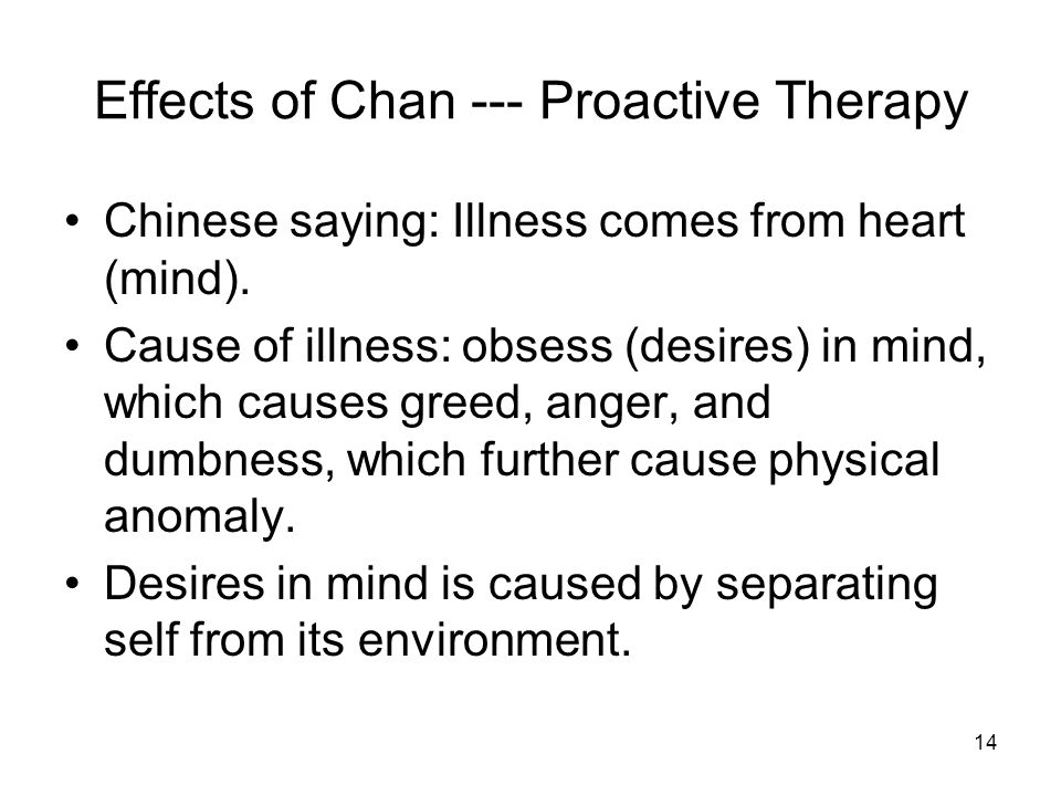 14 Effects of Chan --- Proactive Therapy Chinese saying: Illness comes from heart (mind).