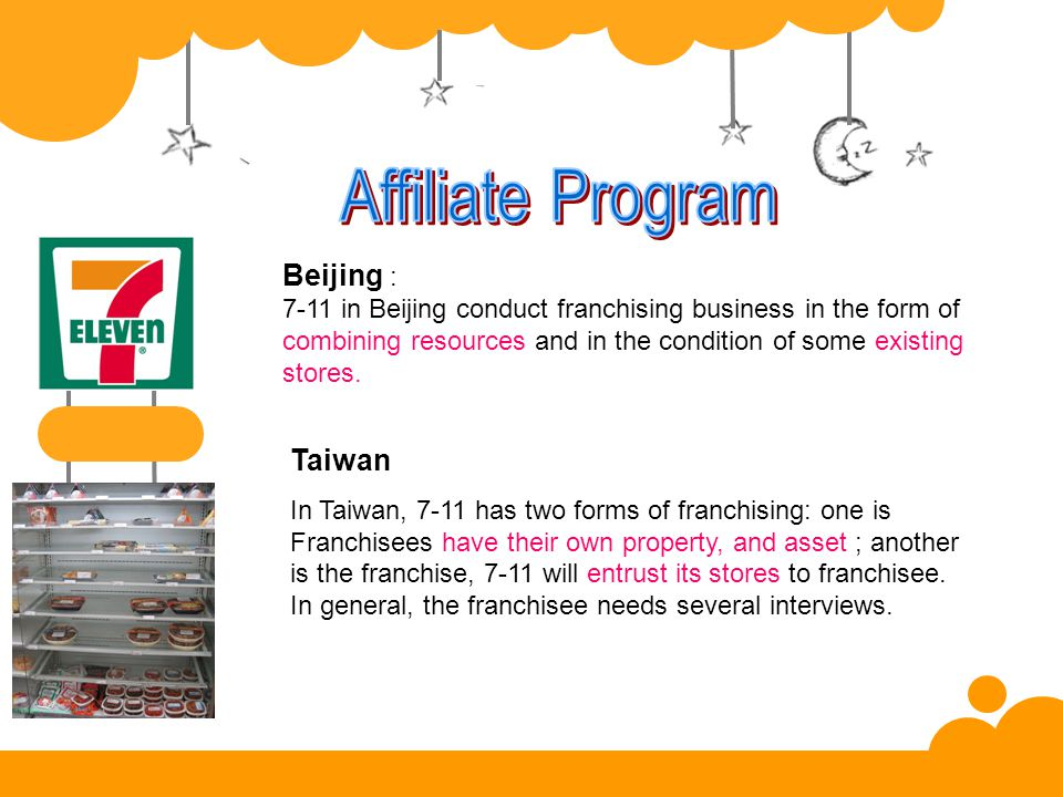 Beijing : 7-11 in Beijing conduct franchising business in the form of combining resources and in the condition of some existing stores.