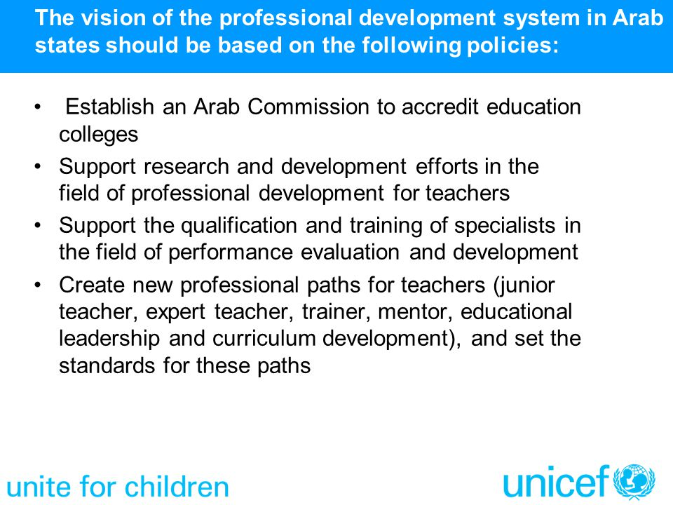 The vision of the professional development system in Arab states should be based on the following policies: Establish an Arab Commission to accredit e