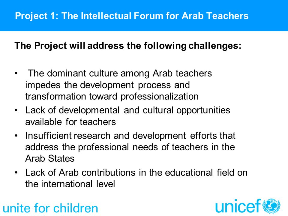 The Project will address the following challenges: The dominant culture among Arab teachers impedes the development process and transformation toward