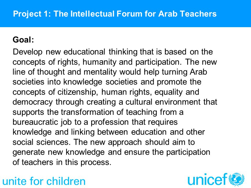 A regional network with branches in all Arab States; the network should include ministries of education, faculties of education, professional development academies, Civil Society organizations and the League of Arab States shall participate in this network Project 5: Teachers' Development Centers