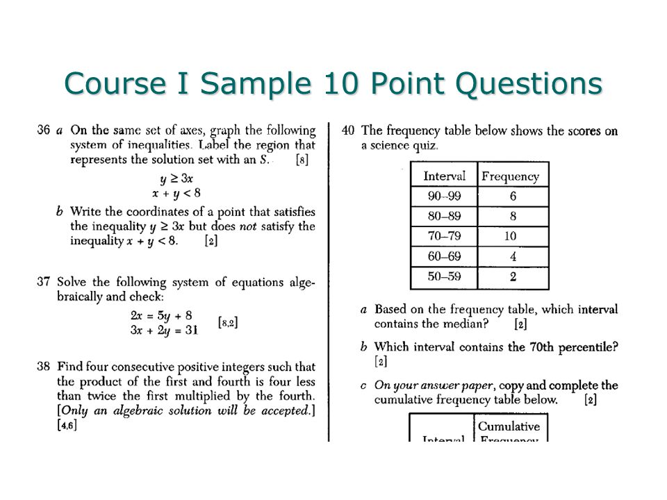 Course I Sample 10 Point Questions