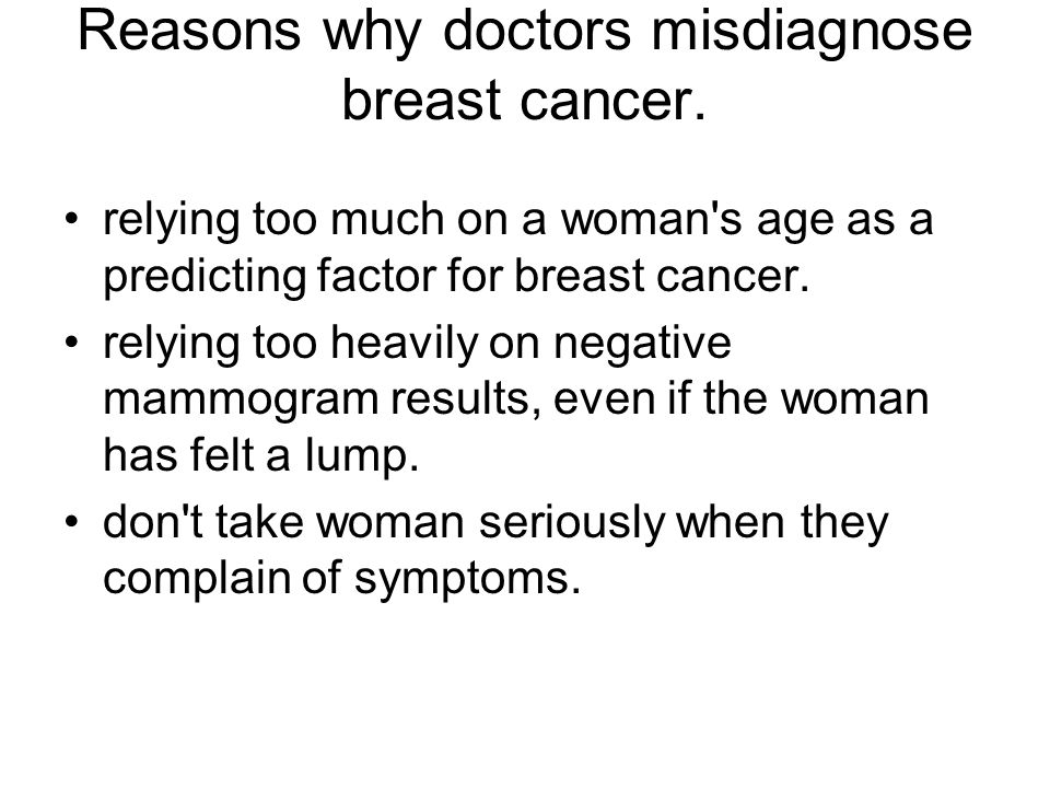 Suggestions There is an epidemic of undiagnosed cancer in this country.