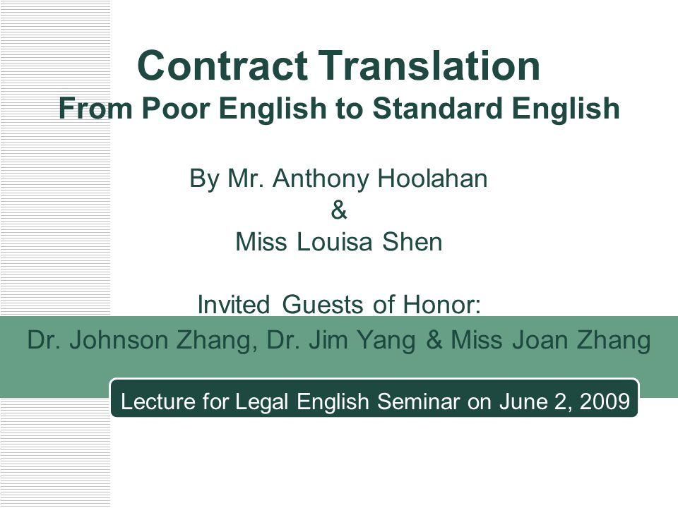 Legal English Seminar Hosted by Bar Association of Guangzhou Organized by Xinyang Law Firm & V-LINK Consulting Co-organized by Department of Legal English Studies, Guangdong University of Foreign Studies June 2, 2009