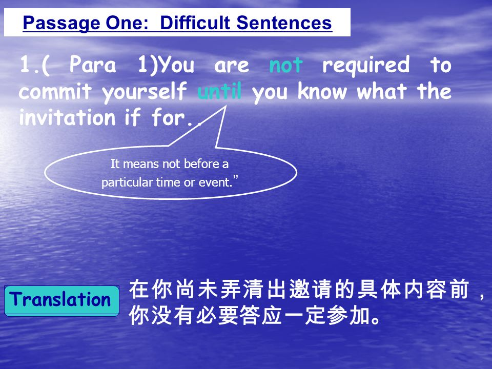 Passage One:Intensive Study Difficult Sentences Important Words