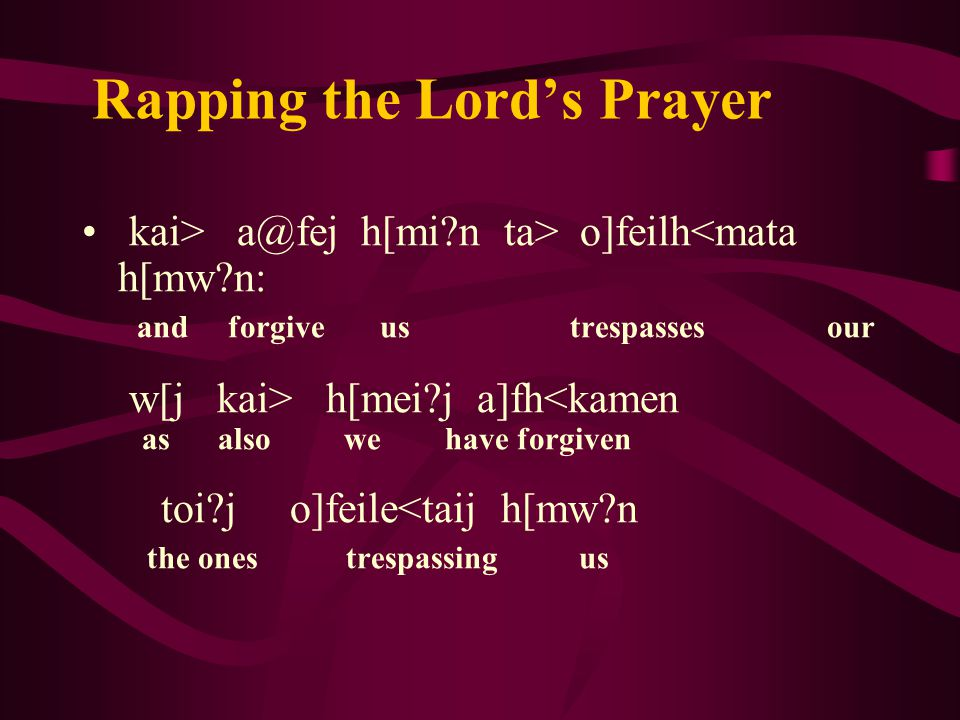 Rapping the Lord's Prayer kai> mh> ei]sene r[u?sai h[ma?j a]po> but deliver us from tou.