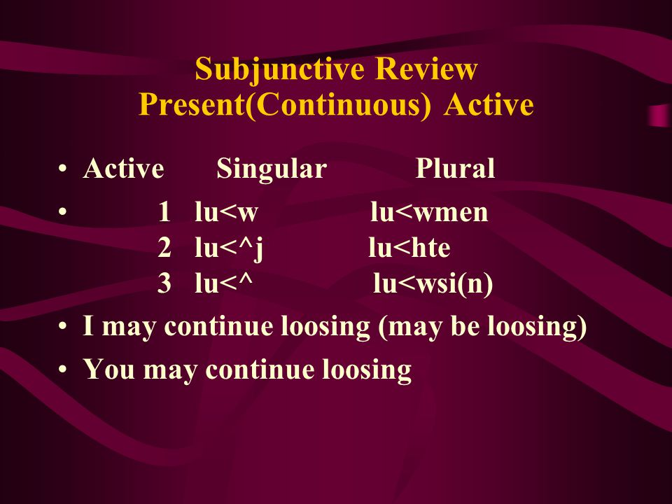 Perfect Participles Perfect Active Participles (know these) 3 1 3 lelukw<j lelukui?a leluko<j leluko<tojlelukui<aj leluko<toj Perfect Middle/Passives Participles 2 1 2 lelume<nojlelume<nh lelume<non lelume<nou lelume<nhj lelume<nou