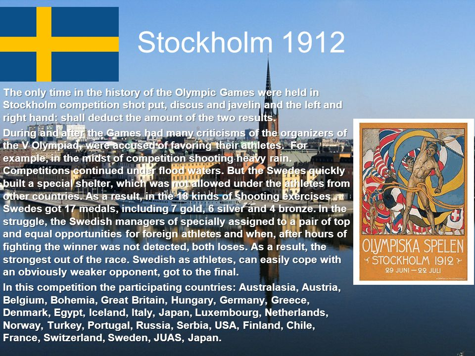 Stockholm 1912 The only time in the history of the Olympic Games were held in Stockholm competition shot put, discus and javelin and the left and right hand: shall deduct the amount of the two results.