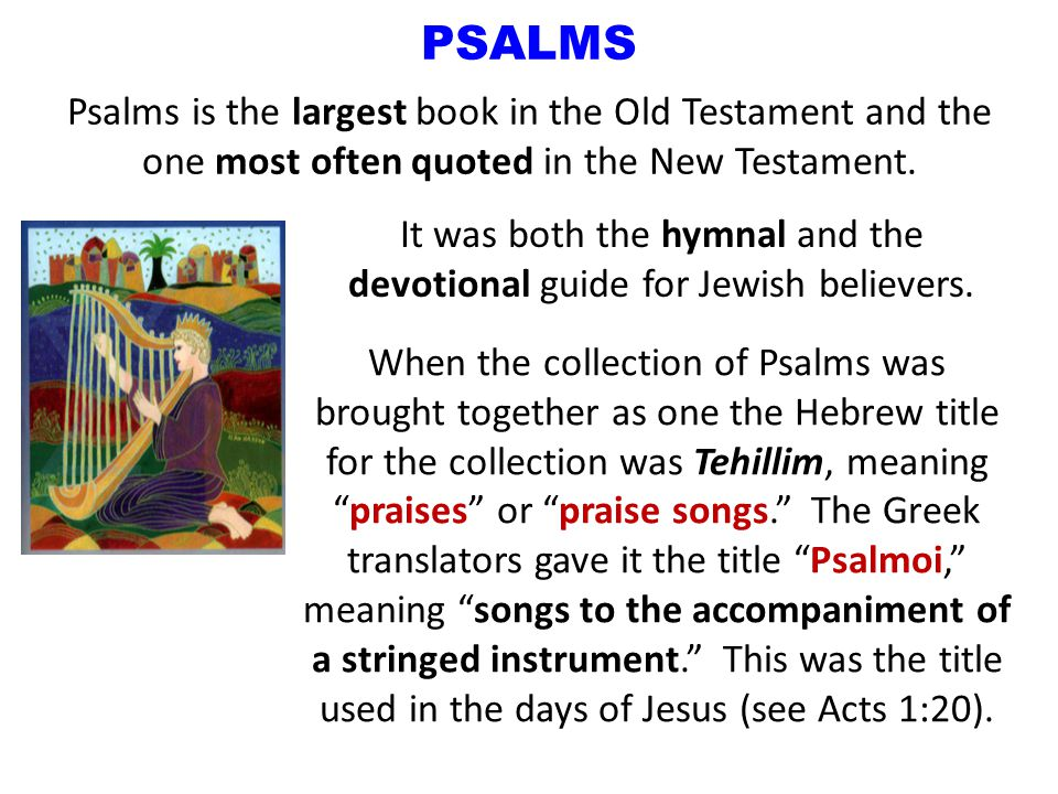 The New Testament applies many citations from the Psalms to its teachings about the Person and life of Christ.