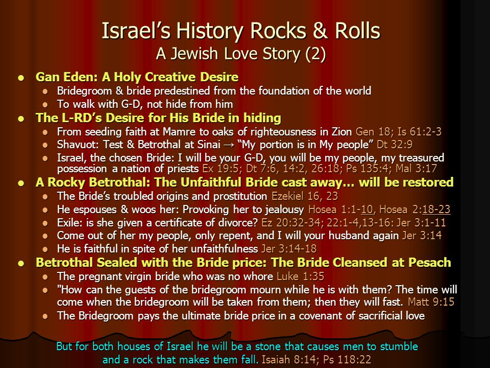 Israel's History Rocks & Rolls A Jewish Love Story (2) Gan Gan Eden: A Holy Creative Desire Bridegroom Bridegroom & bride predestined from the foundat