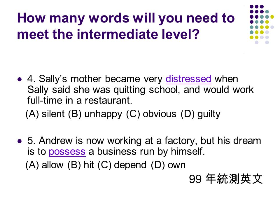 How many new words do you find in each of the following passages.