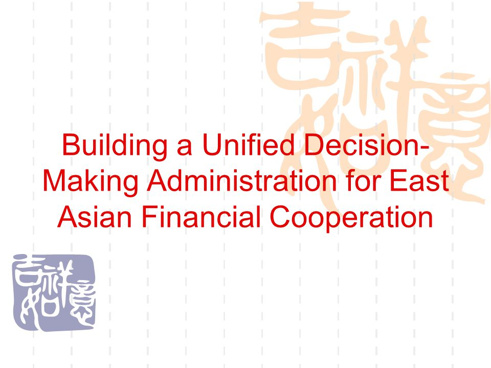 Building a Unified Decision- Making Administration for East Asian Financial Cooperation