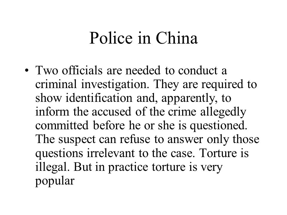Police in China Two officials are needed to conduct a criminal investigation. They are required to show identification and, apparently, to inform the