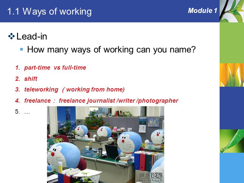 Module 1 1.1 Ways of working  Lead-in  How many ways of working can you name.