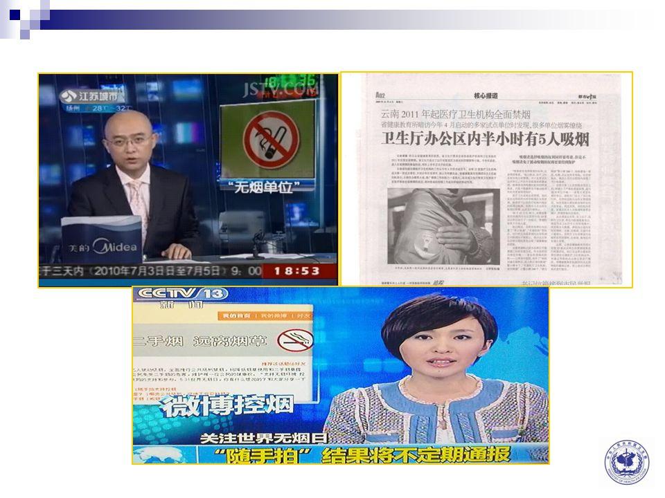 3. Continue to develop mass media propaganda campaign of tobacco control in China