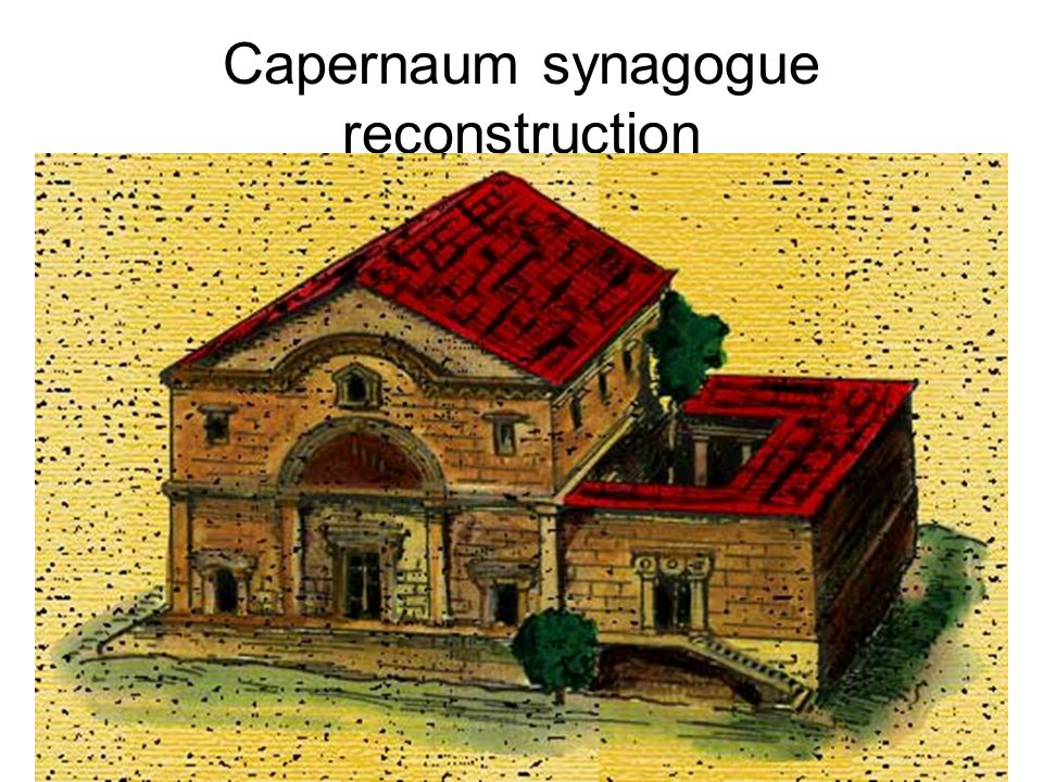 Capernaum synagogue reconstruction