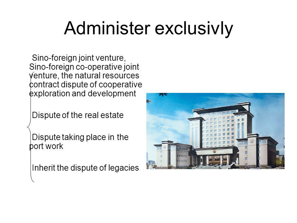 Administer exclusivly Sino-foreign joint venture, Sino-foreign co-operative joint venture, the natural resources contract dispute of cooperative exploration and development Dispute of the real estate Dispute taking place in the port work Inherit the dispute of legacies