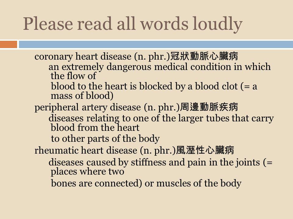 More words (5) congenital heart disease (n.