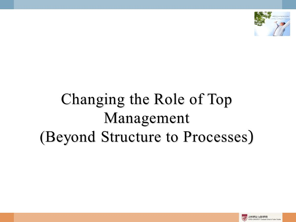 Changing the Role of Top Management (Beyond Structure to Processes )