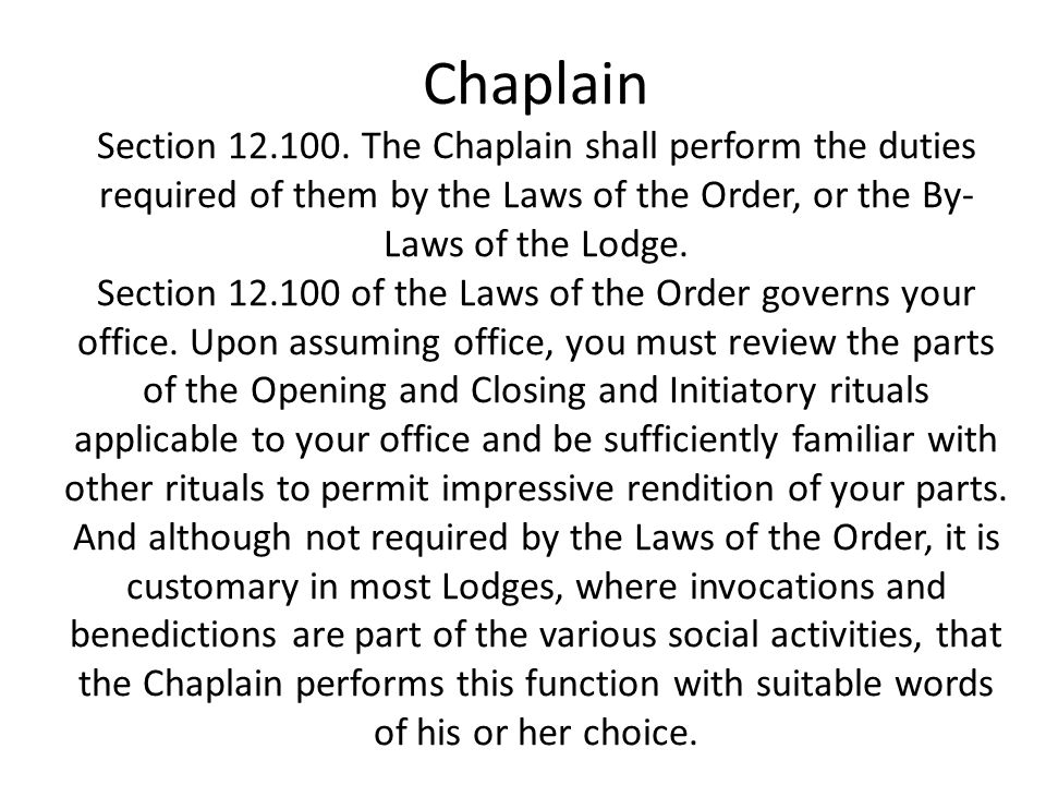 Chaplain Section 12.100.