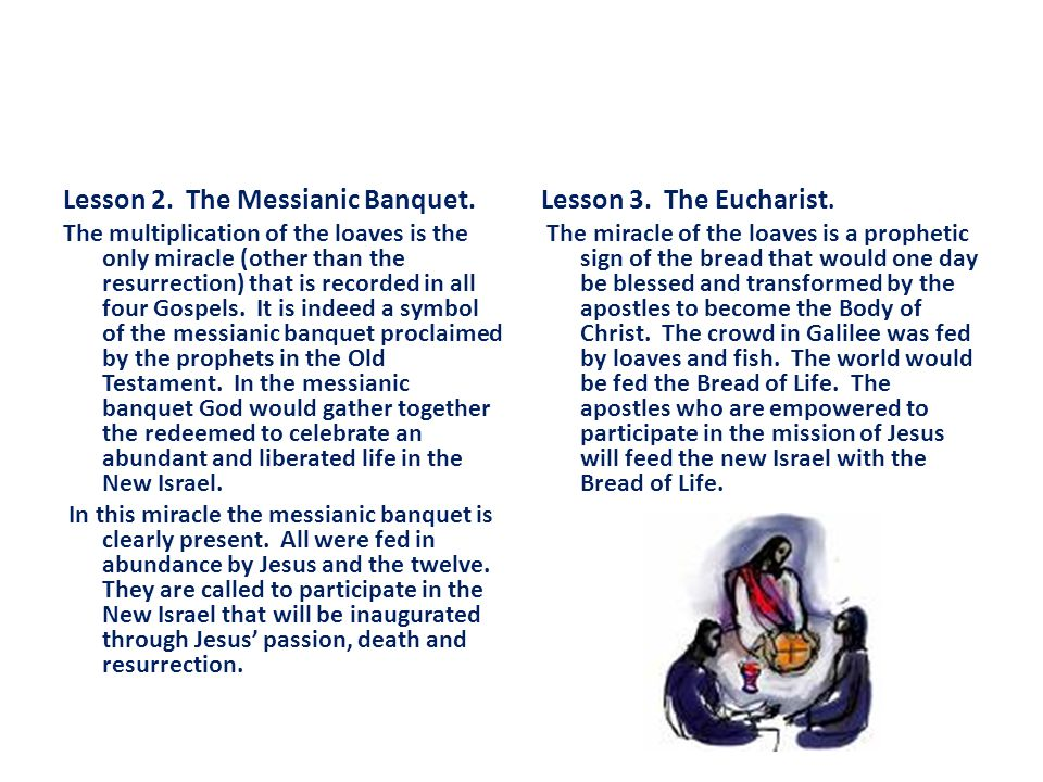 Lesson 2. The Messianic Banquet.