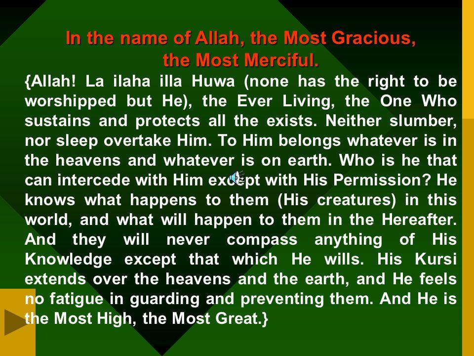 Ayatul-Kursi (Al-Baqarah-255) Translated & Prepared by: Dina Sabri Reviewed by: Soad Naguib