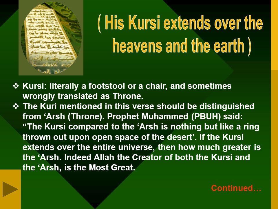  Allah defies all creatures.