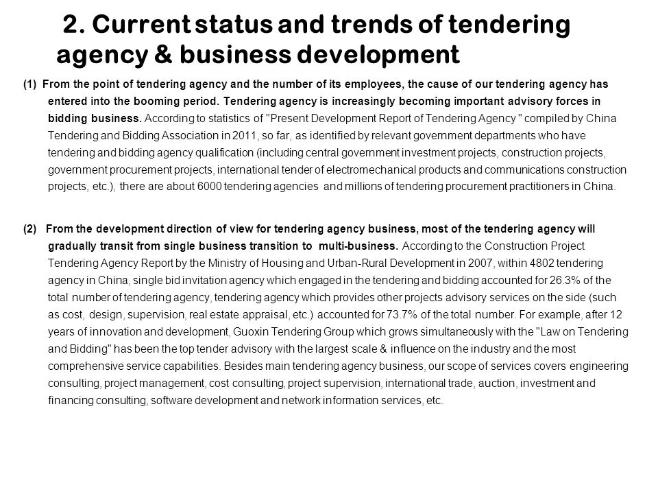 2. Current status and trends of tendering agency & business development (1) From the point of tendering agency and the number of its employees, the ca