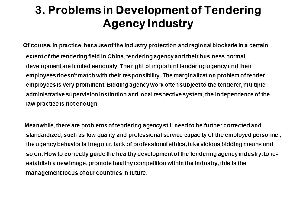 3. Problems in Development of Tendering Agency Industry Of course, in practice, because of the industry protection and regional blockade in a certain
