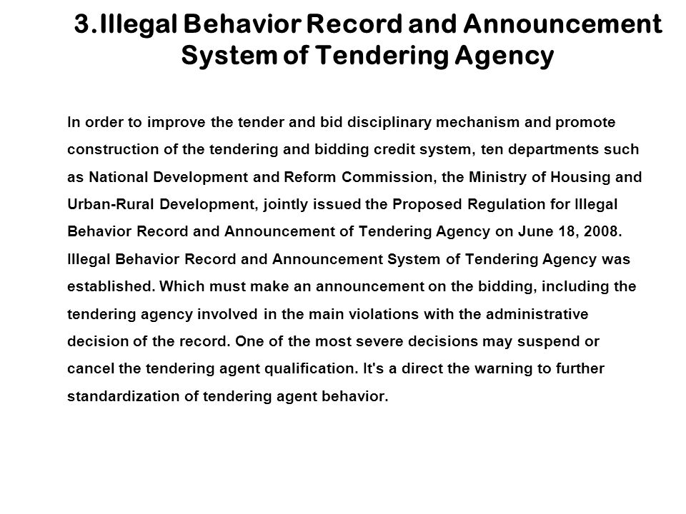 3.Illegal Behavior Record and Announcement System of Tendering Agency In order to improve the tender and bid disciplinary mechanism and promote constr